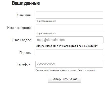 ForexBox регистрация