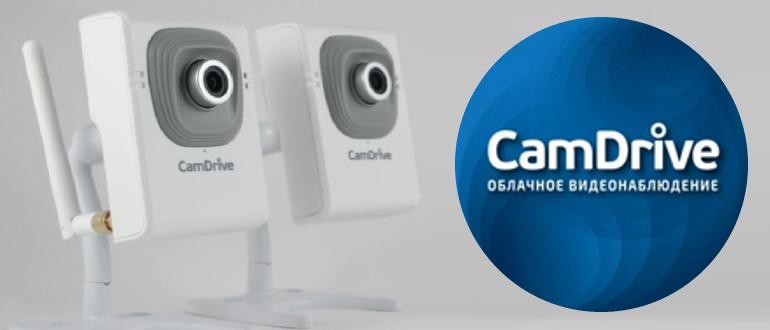 CamDrive