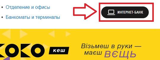Forward Bank регистрация