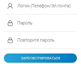 gmch.ru регистрация