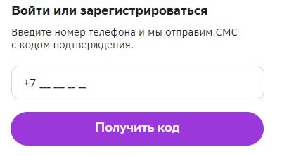 Goods.ru регистрация