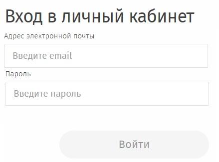 Gortransperm.ru вход