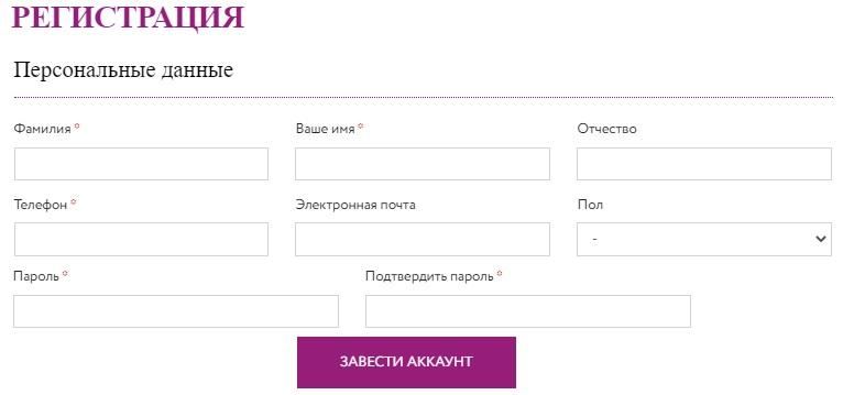 chudodey.com регистрация