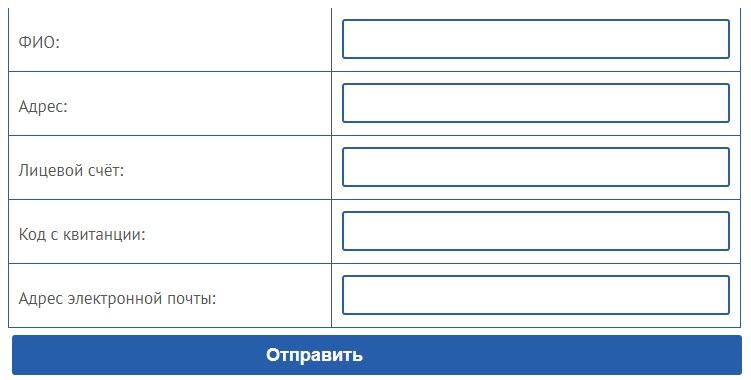 Cr29.ru регистрация