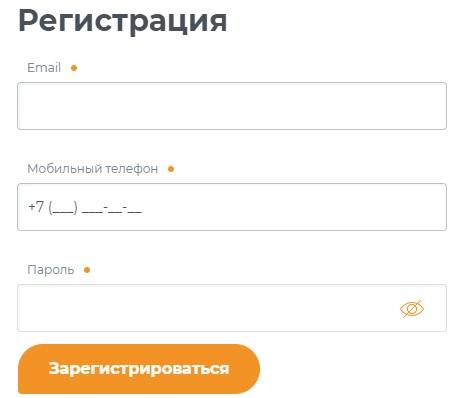 ormatek.com регистрация