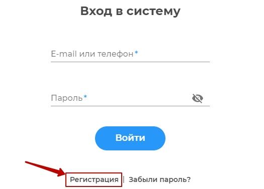 Регистрация aQsi