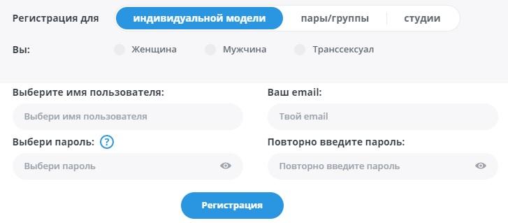 BongaModels регистрация
