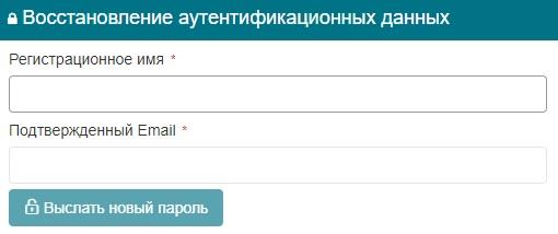 Edu.fa.ru пароль