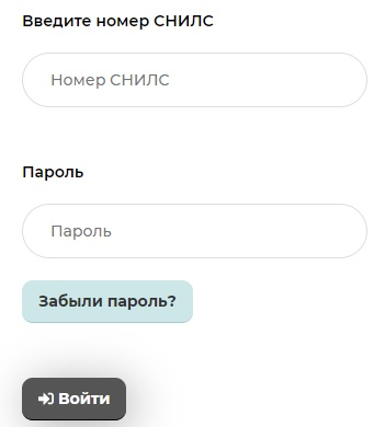 edu.iro38.ru вход