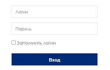 edu.kpfu.ru вход