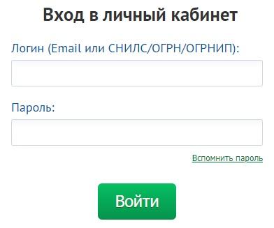 Eesk.ru вход