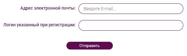 еирц рб пароль