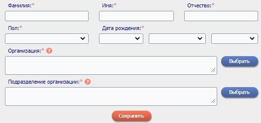 Elibrary.ru регистрация