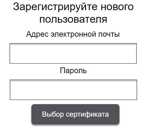 elicense.kz регистрация