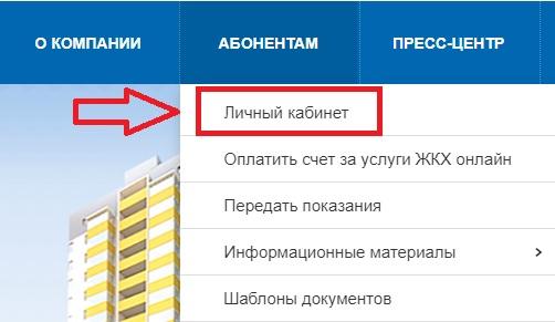 eric33.ru личный кабинет