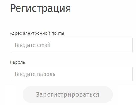 Gortransperm.ru регистрация