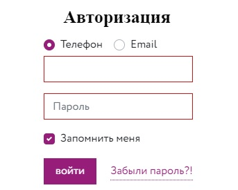 chudodey.com вход