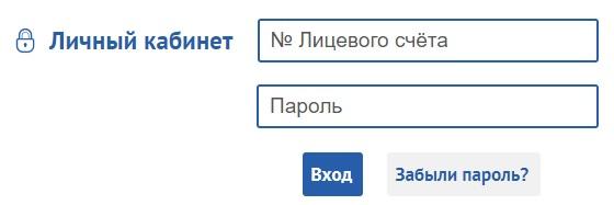 Cr29.ru вход