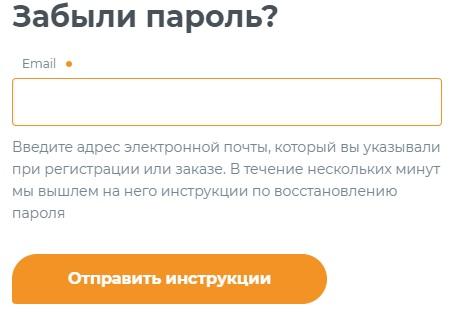 ormatek.com пароль