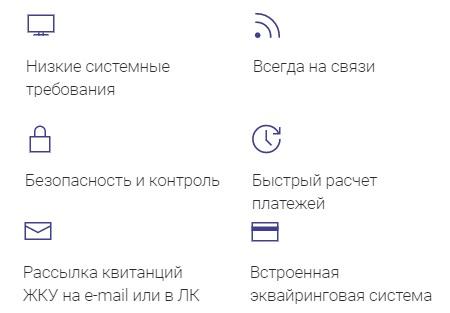 Dom.myelsa.ru сервисы
