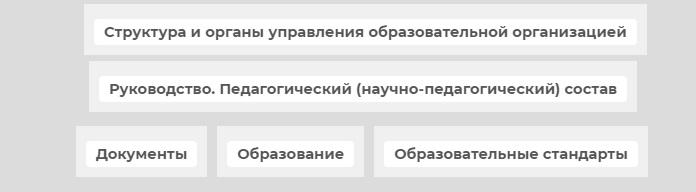 edu.iro38.ru