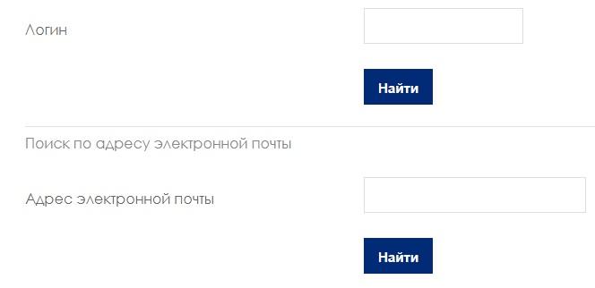 edu.kpfu.ru пароль