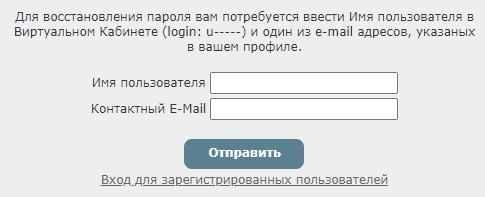 Edusite.ru регистрация
