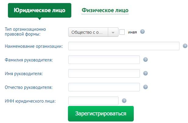 Eesk.ru регистрация