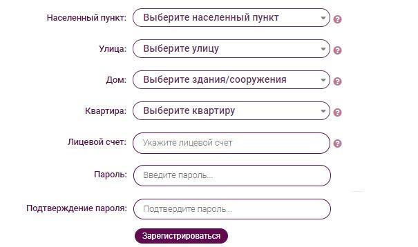 еирц рб регистрация
