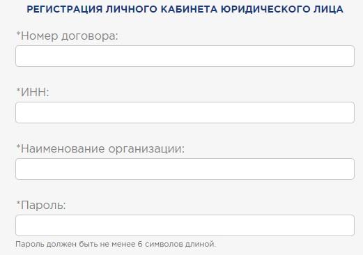 eskk.ru регистрация