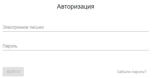 ferio.ru вход