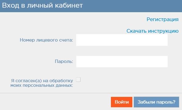 fkr38.ru вход