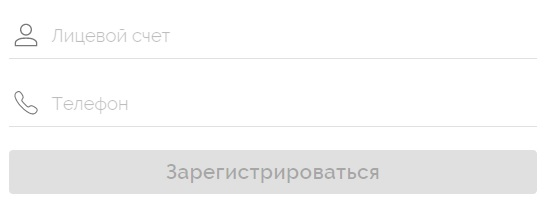Fkr64.ru регистрация