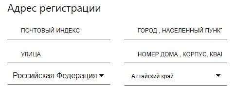 FM WORLD регистрация