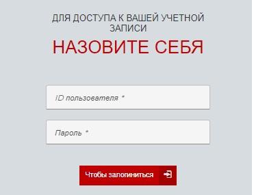 Free Mobile вход