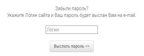 GBS Premium пароль