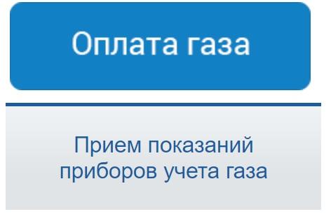 gmch.ru сервисы