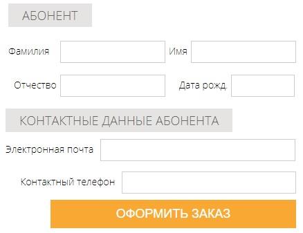 gobaza.ru заказ