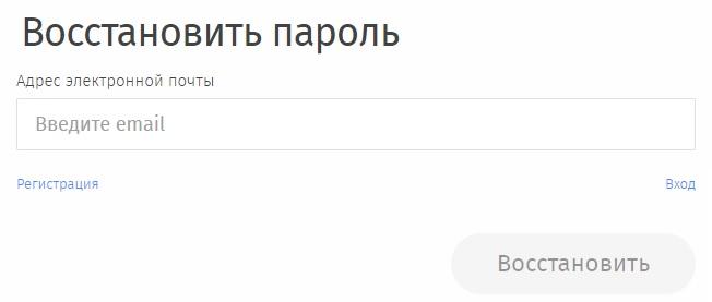 Gortransperm.ru пароль