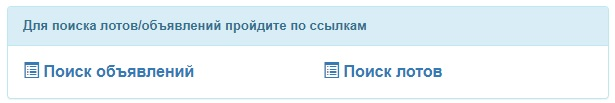 Goszakup.gov.kzтендеры
