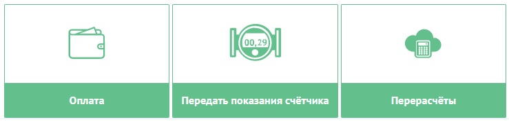 Cr29.ru сервисы