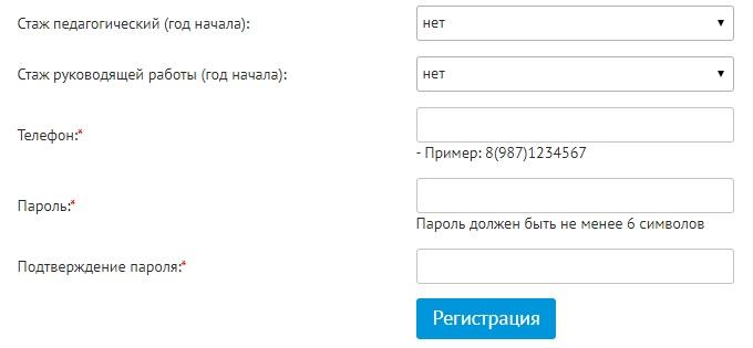 dpomos.ru регистрация