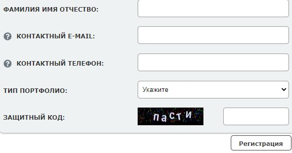 Edusite.ru пароль