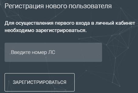 energo-vympel.ru регистрация