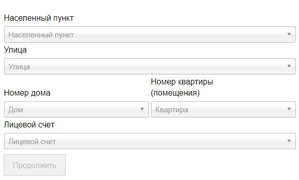 eric33.ru оплата