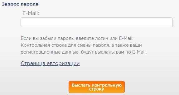 eskk.ru пароль