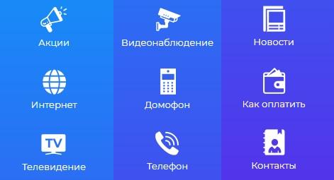 Evo73.ru сервисы