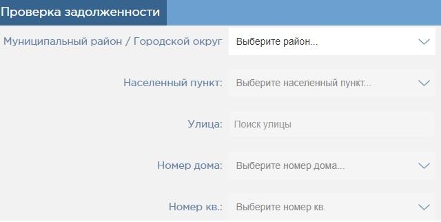 fkr38.ru задолженность