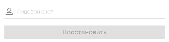 Fkr64.ru пароль