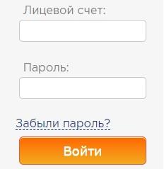eskk.ru вход